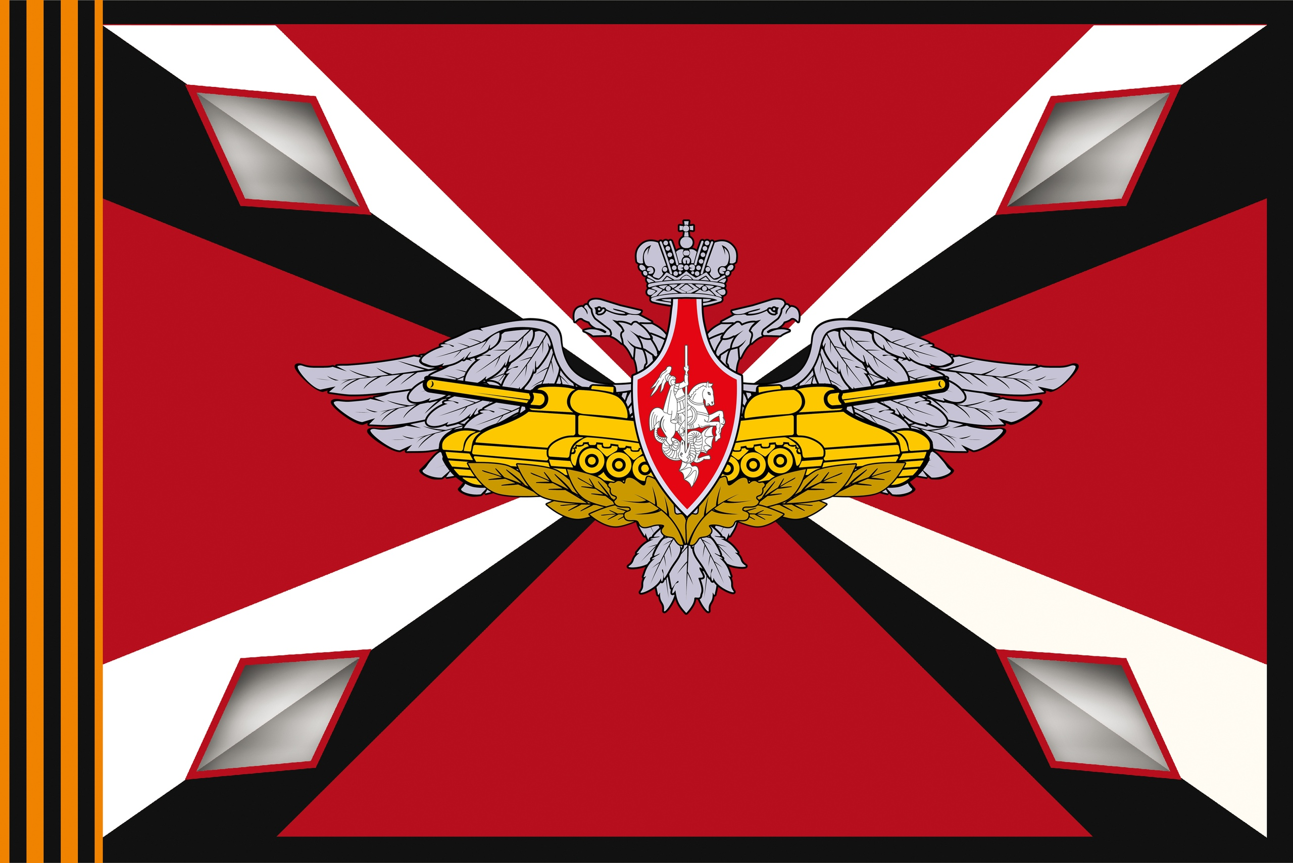 ГВАРТ, символика танкистов РФ