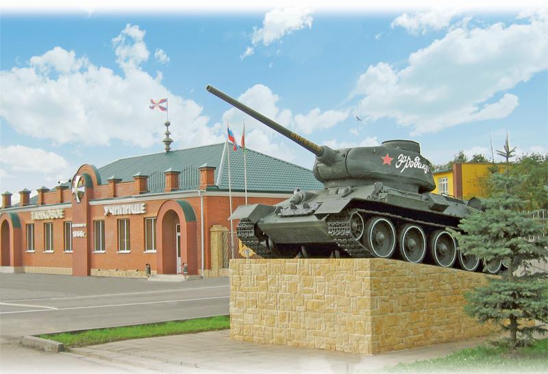 Казанское танковое вход