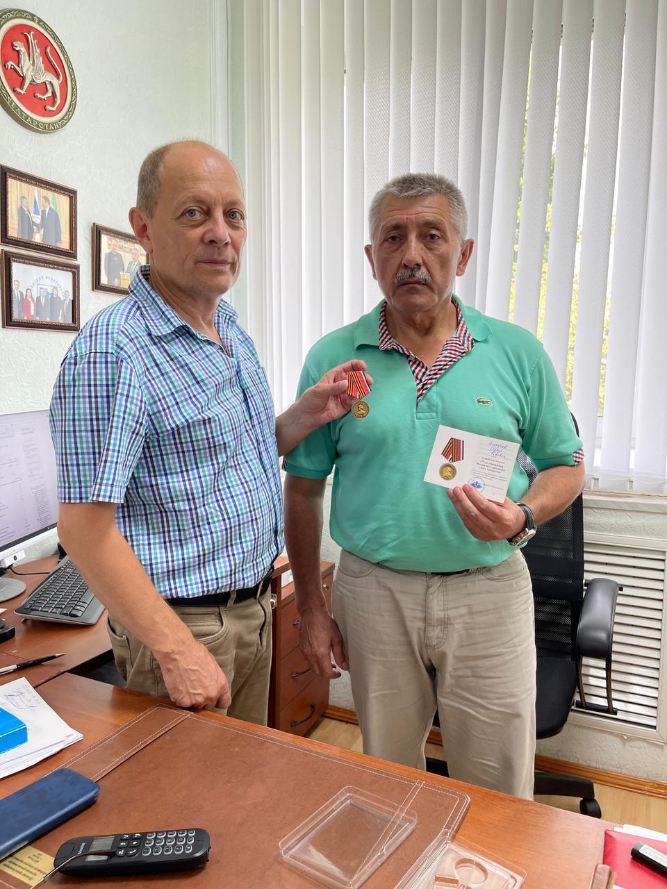 медаль 75летия День танкистов