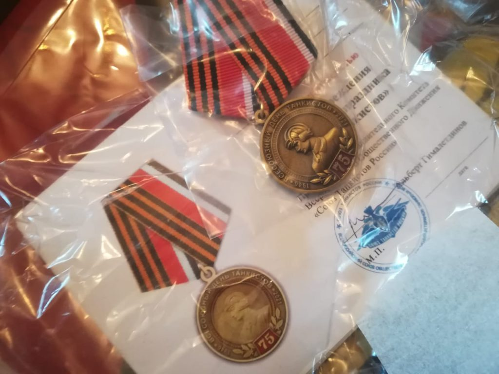 медаль 75 лет Всесоюзный день танкистов