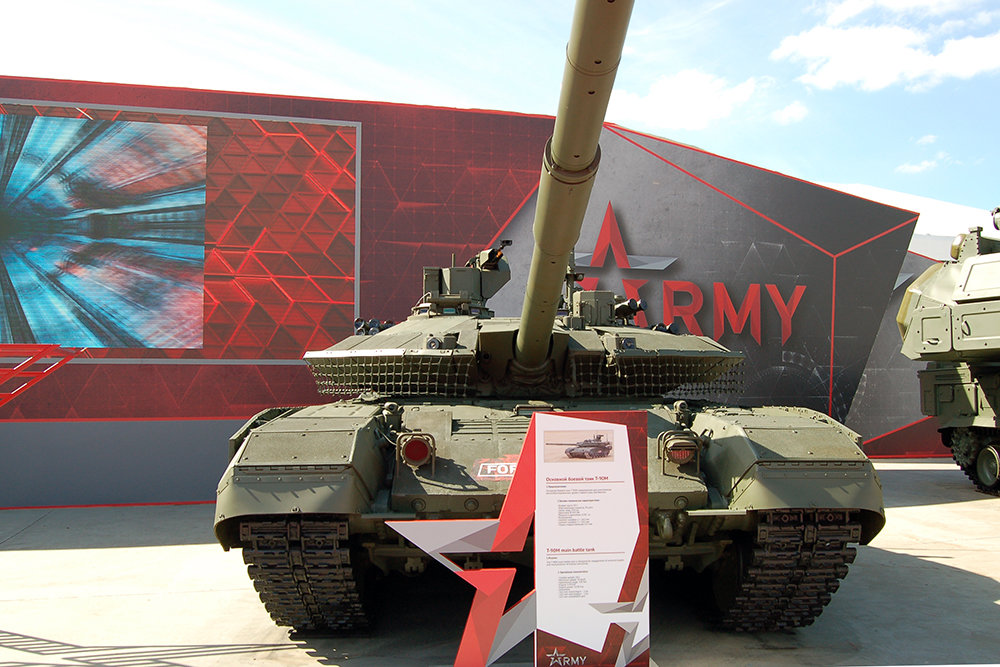 Т-90М Прорыв