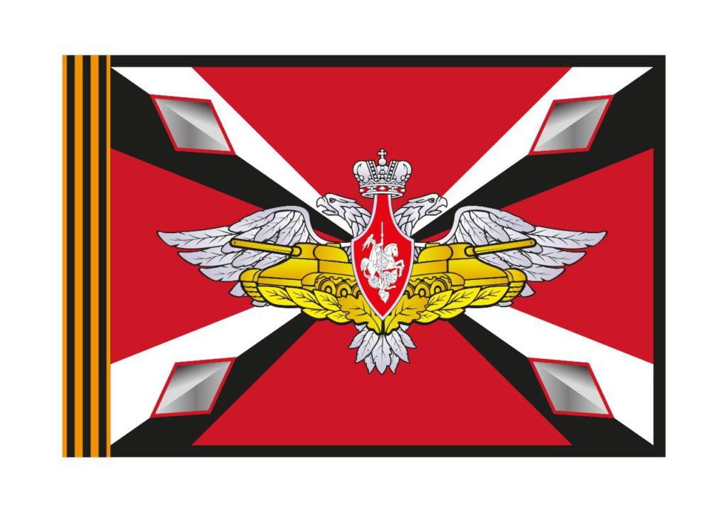 ГВАРТ - гвардейский танковый флаг.