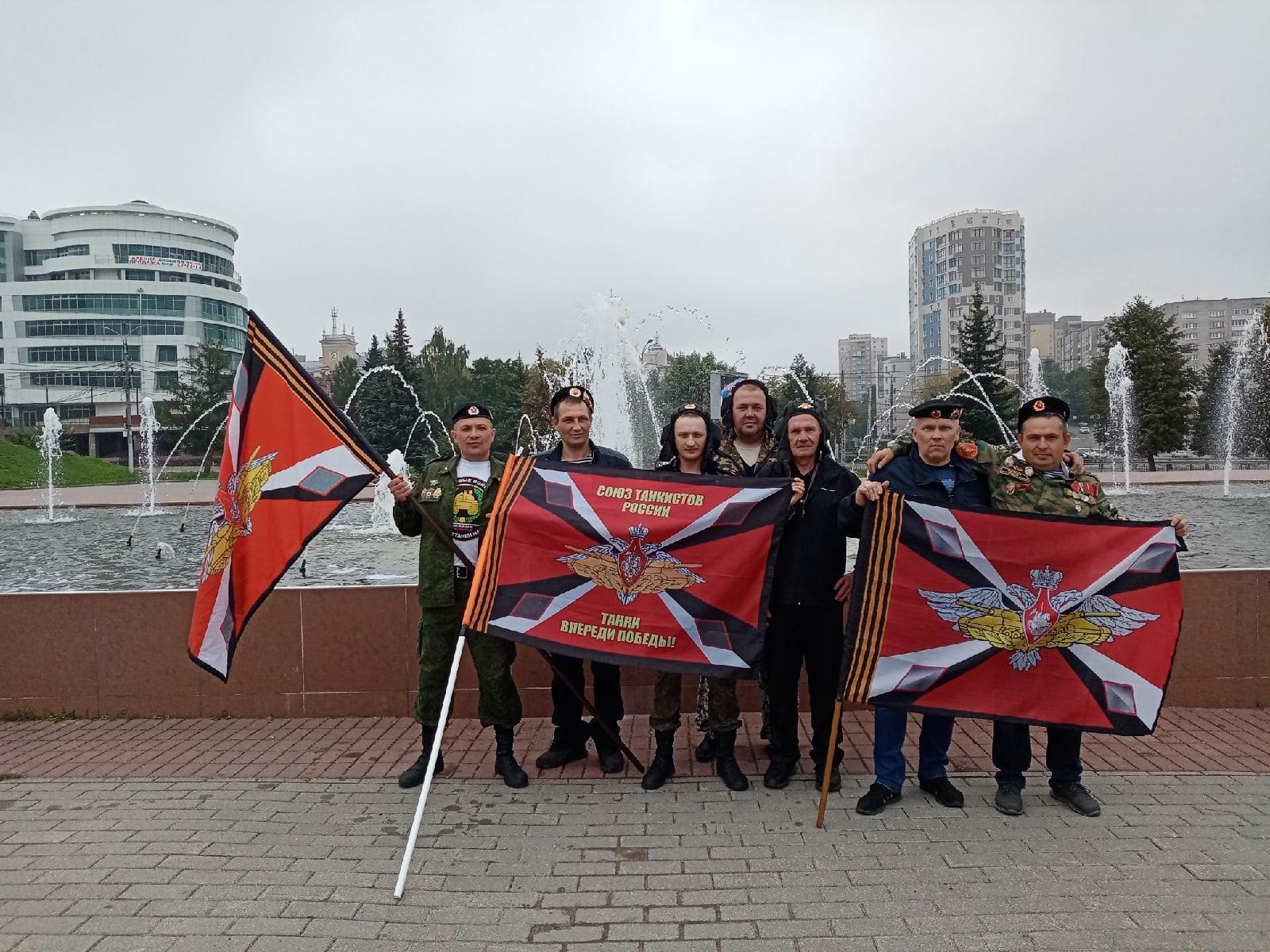 Иваново, ГВАРТ, День танкиста
