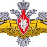 Поздравление от ВОД «Союз танкистов России»