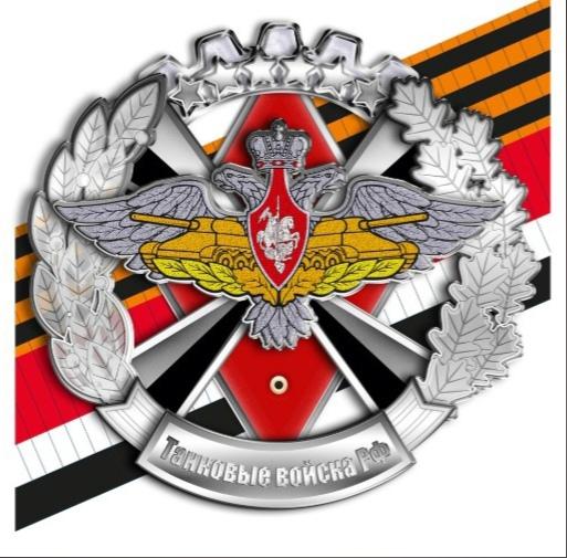 Знак танковых войск - серебро